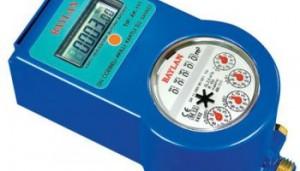Prepaid-Water-Meter